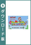 [Wii U] スーパーマリオアドバンス (ダウンロード版)
