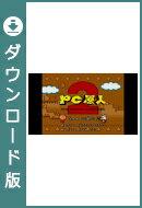 [Wii U] PC原人2 (ダウンロード版)