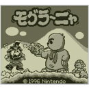 [3DS] モグラ〜ニャ (ダウンロード版)