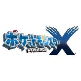 [3DS] ポケットモンスター X (ダウンロード版) ※3,000ポイントまでご利用可