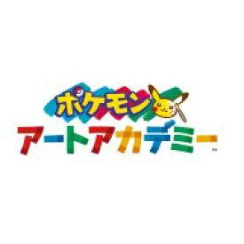 [3DS] ポケモンアートアカデミー (ダウンロード版) ※2,000ポイントまでご利用可