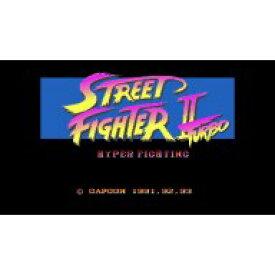 [Wii U] ストリートファイターII ターボ ハイパー ファイティング (ダウンロード版) ※100ポイントまでご利用可