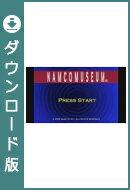 [Wii U] ナムコミュージアム (ダウンロード版)