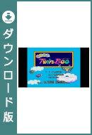 [Wii U] 出たな!! ツインビー (ダウンロード版)