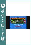 [Wii U] コズモギャング ザ パズル (ダウンロード版)