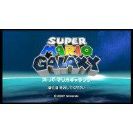 [Wii U] スーパーマリオギャラクシー (ダウンロード版)  ※999ポイントまでご利用可