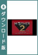 [Wii U] MOTHER2 ギーグの逆襲 (ダウンロード版)