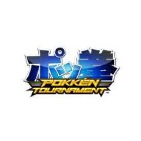 [Wii U] ポッ拳 POKKEN TOURNAMENT (ダウンロード版)  ※3,000ポイントまでご利用可