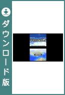 [Wii U] ファミコンウォーズDS (ダウンロード版)