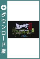 [Wii U] 魔神転生II SPIRAL NEMESIS (ダウンロード版)