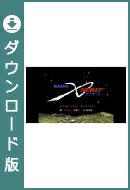 [Wii U] 飛装騎兵カイザード (ダウンロード版)
