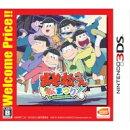 [3DS] おそ松さん 松まつり! Welcome Price!! (ダウンロード版) ※2,000ポイントまでご利用可