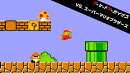 [Switch] アーケードアーカイブス VS.スーパーマリオブラザーズ (ダウンロード版)