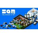 [Switch] BQM ブロッククエスト・メーカー (ダウンロード版)