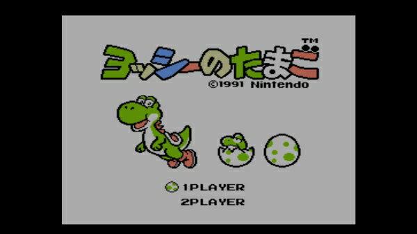[Wii U] ヨッシーのたまご (ダウンロード版)
