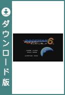 [Wii U] ロックマン6 史上最大の戦い!! (ダウンロード版)