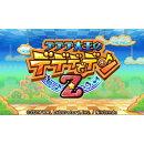 [3DS] デデデ大王のデデデでデンZ (ダウンロード版)