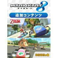 [Wii U] 【マリオカート8 追加コンテンツ】 第1弾+第2弾 まとめてお得パック  ※999ポイントまでご利用可