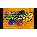 [Wii U] ロックマン エグゼ 3 (ダウンロード版)