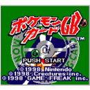 [3DS] ポケモンカードGB (ダウンロード版)