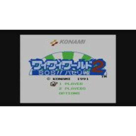 [Wii U] ワイワイワールド2 SOS!!パセリ城 (ダウンロード版)  ※100ポイントまでご利用可