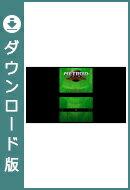 [Wii U] メトロイドプライム ハンターズ (ダウンロード版)