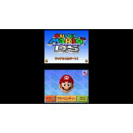 [Wii U] スーパーマリオ64DS (ダウンロード版)