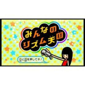 [Wii U] みんなのリズム天国 (ダウンロード版)  ※1,000ポイントまでご利用可