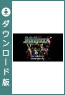 [Wii U] スターフォックス64 (ダウンロード版)  ※999ポイントまでご利用可