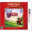 [3DS] ハッピープライスセレクション ゼルダの伝説 時のオカリナ 3D (ダウンロード版)  ※1,000ポイントまでご利…