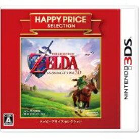 [3DS] ハッピープライスセレクション ゼルダの伝説 時のオカリナ 3D (ダウンロード版)  ※1,000ポイントまでご利用可