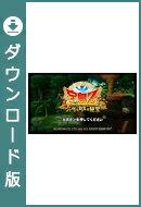 [Wii U] 宝島Z バルバロスの秘宝 (ダウンロード版)  ※2,000ポイントまでご利用可