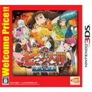 [3DS] 七つの大罪 真実の冤罪 Welcome Price!! (ダウンロード版) ※2,000ポイントまでご利用可