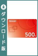 ニンテンドープリペイド番号 500円 (ダウンロード版) ※150ポイントまでご利用可