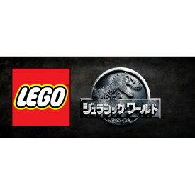 [Switch] レゴ(R)ジュラシック・ワールド (ダウンロード版)※3,000ポイントまでご利用可