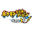 [Switch] ポケモン不思議のダンジョン 救助隊DX (ダウンロード版)※3,000ポイントまでご利用可