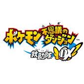 [Switch] ポケモン不思議のダンジョン 救助隊DX (ダウンロード版)