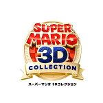 [Switch] スーパーマリオ 3Dコレクション (ダウンロード版)