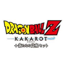 [Switch] ドラゴンボールZ KAKAROT+新たなる覚醒セット (ダウンロード版) ※3,000ポイントまでご利用可