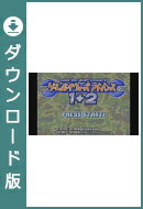 [Wii U] ゲームボーイウォーズアドバンス1+2 (ダウンロード版)
