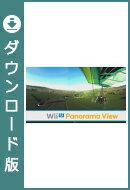 [Wii U] Wii U Panorama View 鳥の飛行隊 (ダウンロード版)