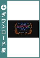 [Wii U] レッドアリーマーII (ダウンロード版)