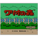 [3DS] ワリオの森 (ダウンロード版)