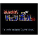[3DS] 熱血高校ドッジボール部 (ダウンロード版)