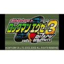 [Wii U] ロックマン エグゼ 3 BLACK (ダウンロード版)