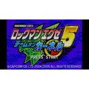 [Wii U] ロックマン エグゼ 5 チーム オブ カーネル (ダウンロード版)  ※100ポイントまでご利用可
