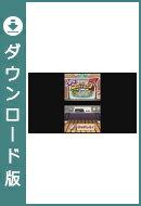 [Wii U] 怪盗ワリオ・ザ・セブン (ダウンロード版)