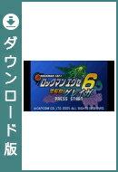 [Wii U] ロックマン エグゼ 6 電脳獣グレイガ (ダウンロード版)