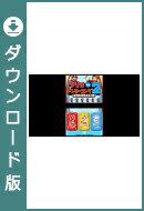 [Wii U] マリオvs.ドンキーコング2 ミニミニ大行進! (ダウンロード版)
