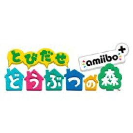 [3DS] とびだせ どうぶつの森 amiibo+ (ダウンロード版)  ※1,000ポイントまでご利用可